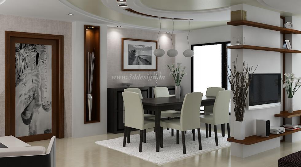architecture d interieur. Black Bedroom Furniture Sets. Home Design Ideas